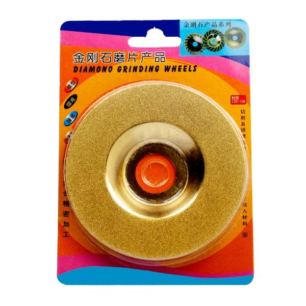 100 mm Çanak Elmas Disk 2