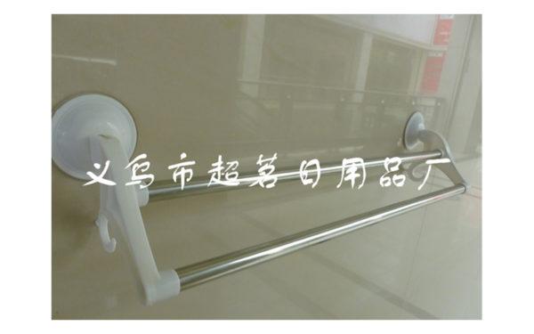 Vantuzlu 2 Demirli Banyo Askısı