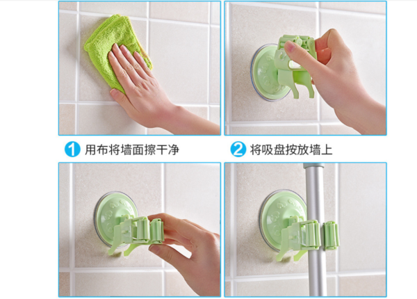 Vantuzlu Fırça ve Mop Tutucu Askı 2 ADET 1
